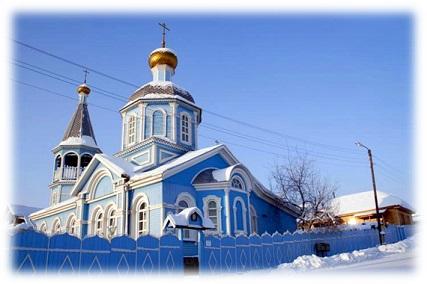 Description: Irkutsk