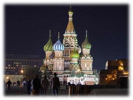 Description: Moscow