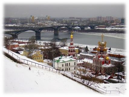Description: Nizhny Novgorod