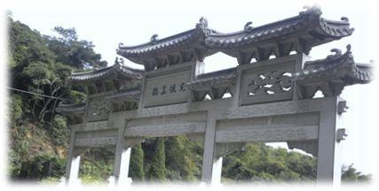 Description: Guangzhou