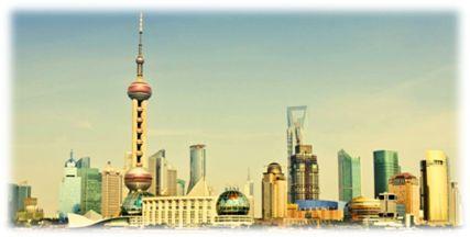 Description: Shanghai